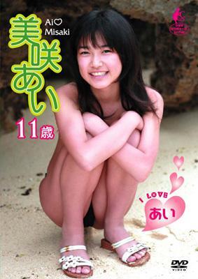 junior idol u12