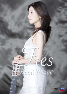 村治佳織/TRES(DVD)
