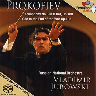 交響曲第5番、戦争終結に寄せる頌歌 ユロフスキ&ロシア・ナショナル管弦楽団