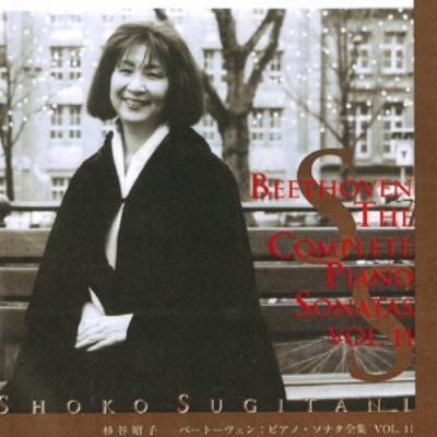 Complete Piano Sonatas Vol.11(31, 32): 杉谷昭子