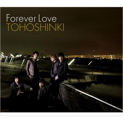 Forever Love (+DVD)