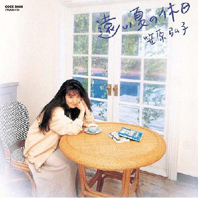 笠原弘子の画像 p1_21