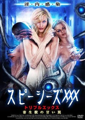 free film sex xxx porn sex