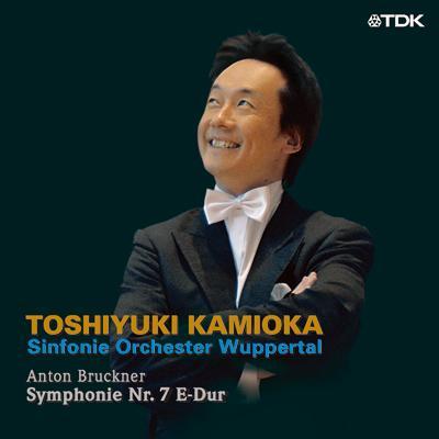 交響曲第7番 上岡敏之&ヴッパータール交響楽団(2CD)