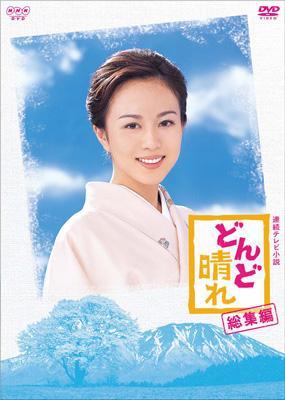 連続テレビ小説の画像 p1_20