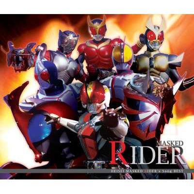 Heisei Masked Rider Song Best Hmv Amp Books Online Online