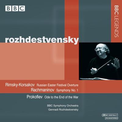 ラフマニノフ:交響曲第1番、プロコフィエフ:戦争終結に寄せる頌歌、他 ロジェストヴェンスキー&BBC響