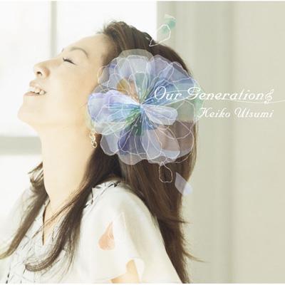 Our Generation□ -アワージェネレーション-