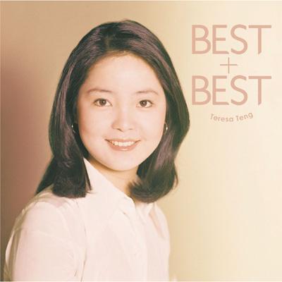 テレサ・テン ベスト+ベスト 日本語\u0026中国語ヒット曲聴き比べ
