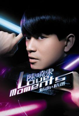 Love Moments 新歌+精選