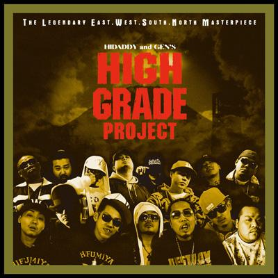 High Grade Project 2008