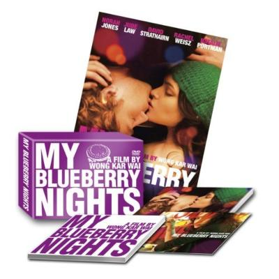 an analysis of my blueberry nights by wang kar wai In wong kar wai's debut english language feature  my blueberry nights is a look at those distances, from various angles i wanted to explore these expanses.