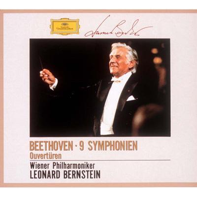 a biography of leonard bernstein a musician