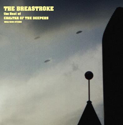 Coaltar Of The Deepers - The Breastroke: The Best Of Coaltar Of The Deepers