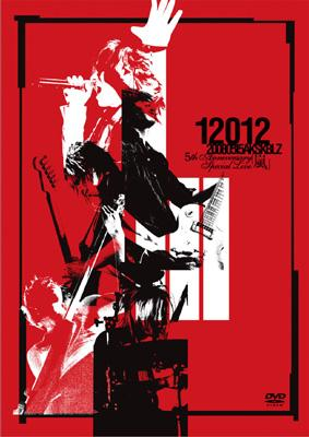5th Anniversary Special Live[arashi]