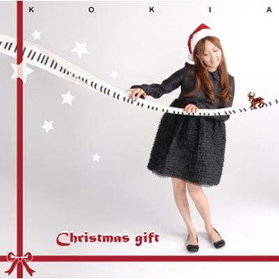 Christmas gift kokia hmvbooks online vicl 63039 christmas gift negle Gallery