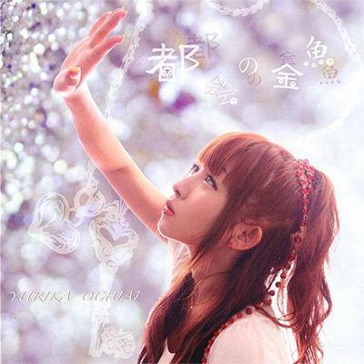 長谷優里奈の画像 p1_32