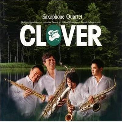 クローバー: クローバー・サクソフォン・クァルテット Clover Saxophone Quartet