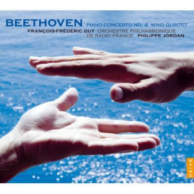 ピアノ協奏曲第4番、ピアノと管楽器のための五重奏曲 ギィ、P.ジョルダン&フランス国立放送フィル、他