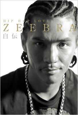 ZEEBRAの画像 p1_25