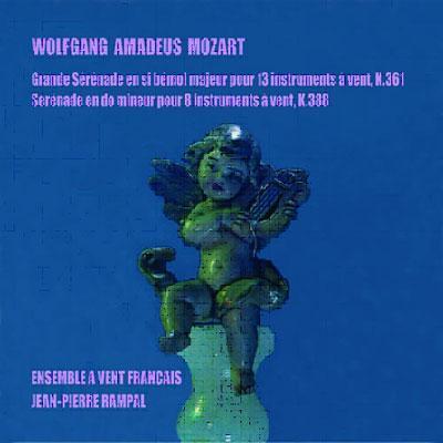 セレナード第10番、第12番 ランパル&フランス管楽アンサンブル