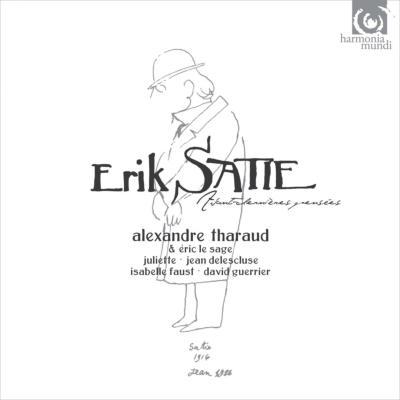 最後から2番目の思想 アレクサンドル・タローが描くサティの世界(2CD)