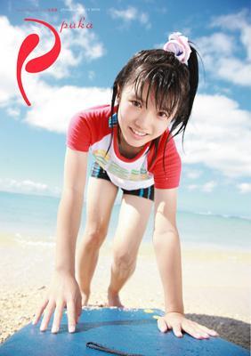 美山加恋の画像 p1_12