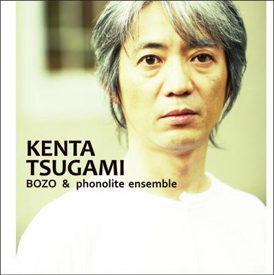 Kenta Tsugami -Bozo & Phonolite Ensemble
