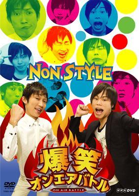 NON STYLEの画像 p1_2
