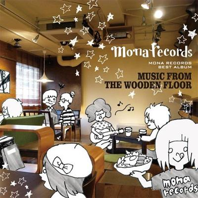 MONA RECORDS BEST ALBUM 〜MUSIC FROM THE WOODEN FLOOR〜