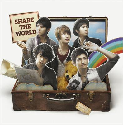 Share The World / ウィーアー! (+DVD)