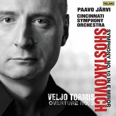 ショスタコーヴィチ:交響曲第10番、トルミス:序曲第2番 P.ヤルヴィ&シンシナティ響