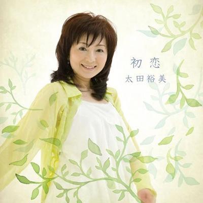 太田裕美の画像 p1_28