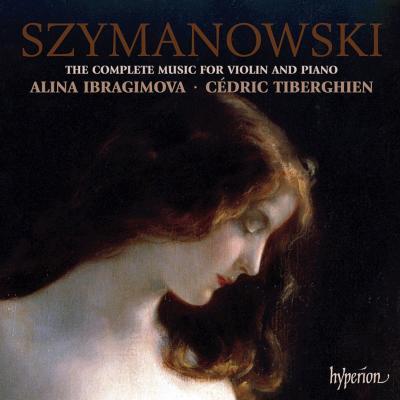 ヴァイオリンとピアノのための作品全集 イブラギモヴァ、ティベルギアン