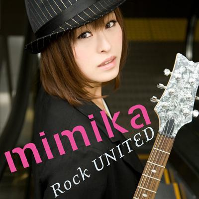 Rock UNITED