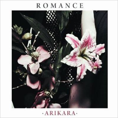 Arikara