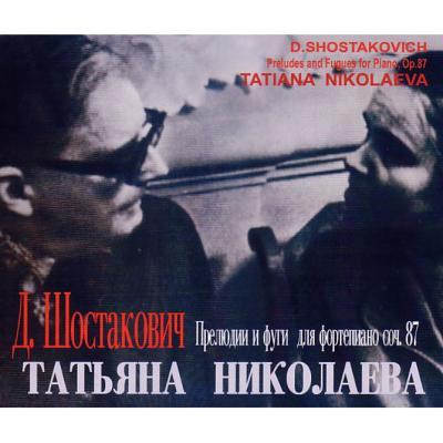 24の前奏曲とフーガ ニコラーエワ(1962)(2CD)