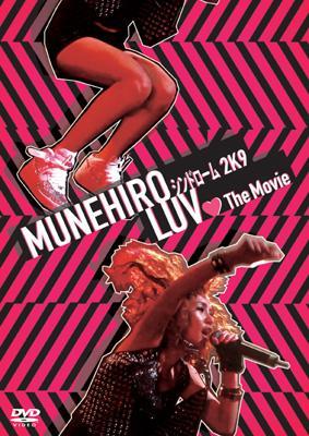 Munehiro Syndrome 2K9 LUV The Movie