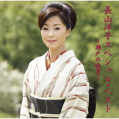 長山洋子の画像 p1_17