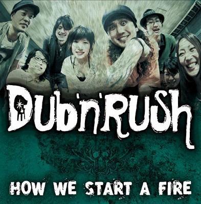 HOW WE START A FIRE