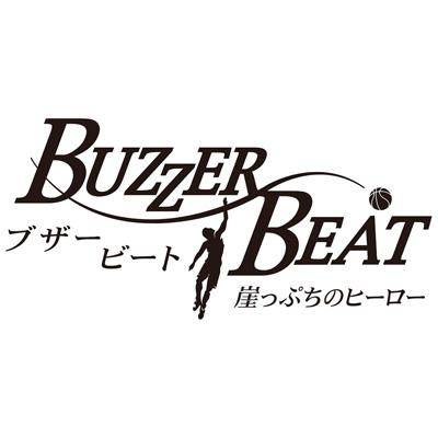 ブザー・ビート〜崖っぷちのヒーロー〜DVD-BOX