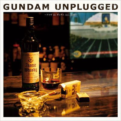 Gundam Unplugged -Acogi De Gundam A.C.2009-
