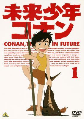 未来少年コナンの画像 p1_18