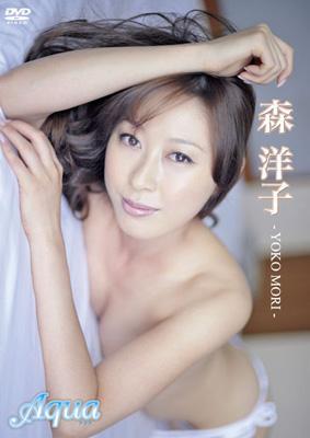 Yoko mori Nude Photos 19
