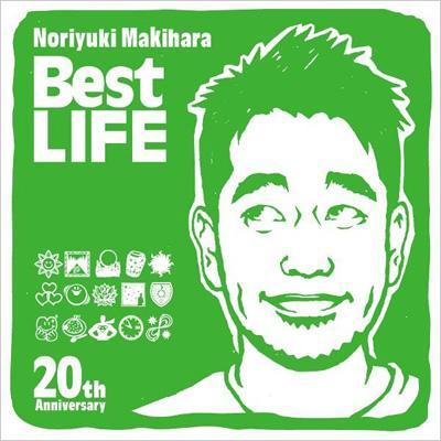 Noriyuki Makihara 20th Anniver...