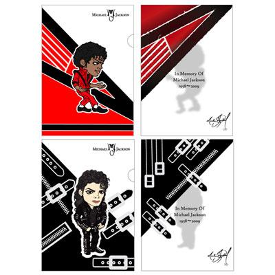 Produtos Michael Jackson: Estátua, chaveiros, etc 439