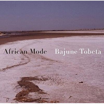 アフリカン・モード