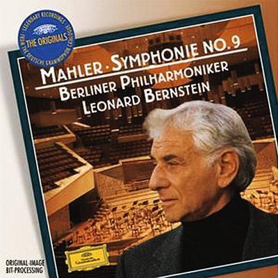 交響曲第9番 バーンスタイン&ベルリン・フィル