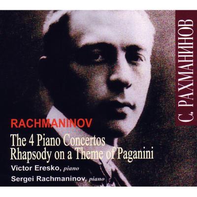 ピアノ協奏曲全集(2種) ラフマニノフ、ストコフスキー&フィラデルフィア管、エレシュコ、プロヴァトフ&ソビエト国立響、他(4CD)