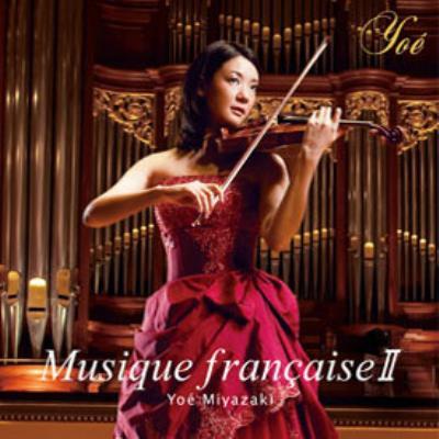 ラヴェル:ツィガーヌ、弦楽四重奏曲、ハバネラ形式の小品、ドビュッシー:ヴァイオリン・ソナタ 宮崎陽江、シュヴィッツゲーベン=ワン、他